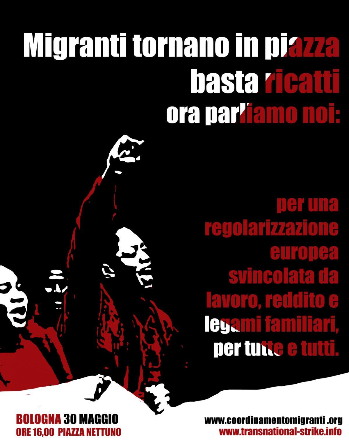 Basta razzismo, basta sfruttamento! Per la libertà di transitare tra generi e confini!