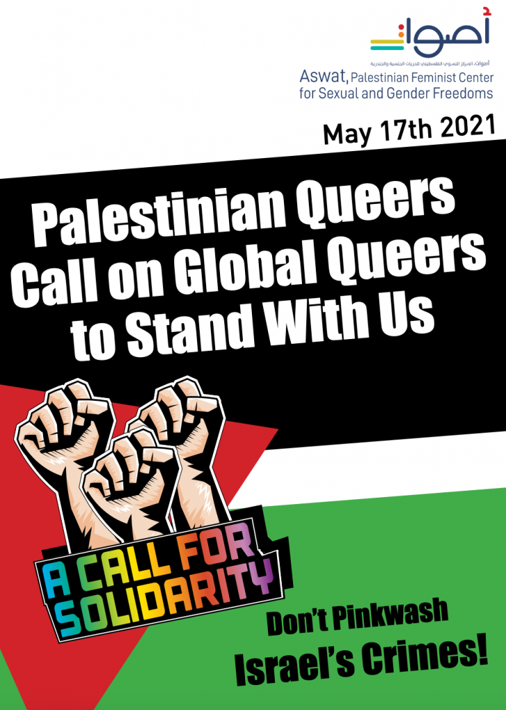 Palestinian Queers Call on Global Queers to Stand With Us